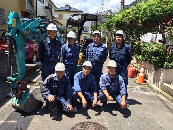 staff_03