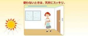 index_main01